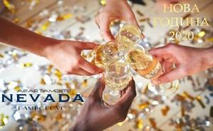 Нова Година в Пампорово! 3 или 4 Нощувки на човек със Закуски + Новогодишна Вечеря с Програма от Апартаменти Невада