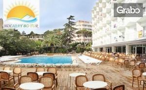 Посети Коста Брава през 2020Г! 4 Нощувки със Закуски и Вечери, Плюс Самолетен Билет и Възможност за Барселона и Камп Ноу