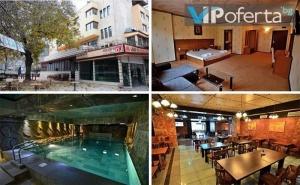 Двудневен и Тридневен Пакет със Закуски и Вечери + Масажи в Хотел България, <em>Велинград</em>