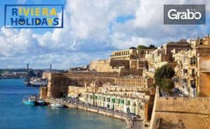 Ранни Записвания за Екскурзия до Малта! 3 Нощувки със Закуски в Буджиба, Плюс Самолетен Транспорт