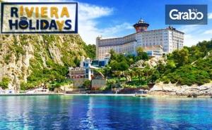 Ранни Записвания за Почивка в <em>Кушадасъ</em>! 7 Нощувки на База 24 Часа All Inclusive+ в Ladonia Hotels Adakule 5*