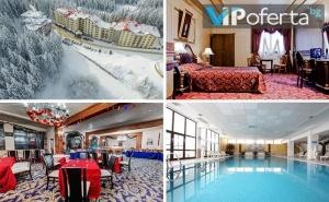 Еднодневен Пакет със Закуска + Ползване на Басейн и Спа в Хотел Пампорово****