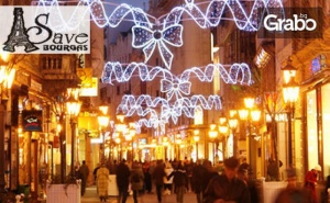 През Декември до Будапеща и <em>Виена</em>! 2 Нощувки със Закуски, Плюс Самолетен и Автобусен Транспорт