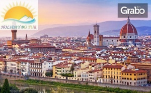 До Лидо Ди Йезоло, Верона, Сан Марино, Римини, Флоренция и <em>Рим</em>! 6 Нощувки със Закуски, Плюс Самолетен и Автобусен Транспорт