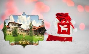 Коледа в <em>Арбанаси</em>!  2, 3 или 4 Нощувки на човек със Закуски и Вечери, Две от Които Празнични в Рачев Хотел Резиденс