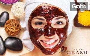 100 Минути Терапия шоколадово Вълшебство! Масаж на Цяло Тяло, Почистване на Лице с Пилинг и Маска, и Посещение на Парна Баня