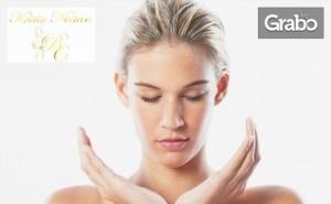 Терапия на Лице Bb Glow