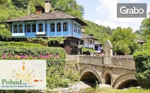 Еднодневна Екскурзия до Габрово, Етъра и Соколски Манастир на 2 Ноември