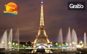 Екскурзия до Париж през Декември! 4 Нощувки със Закуски, Плюс Самолетен Транспорт и Възможност за Версай