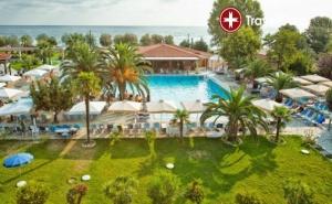 4* Ultra All Inclusive Ранни Записвания в Хотел Poseidon Palace, Олимпийска Ривиера
