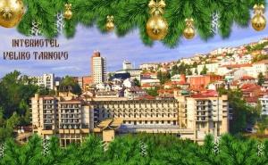 Коледа в Интерхотел <em>Велико Търново</em>! 2, 3 или 4 Нощувки на човек със Закуски + Празнична Вечеря и Коледен Обяд