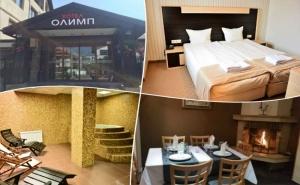 През Октомври и Ноември в Банско! Нощувка на човек със Закуска и Вечеря + Релакс Зона в Хотел Олимп***