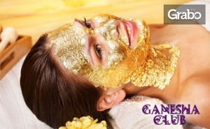Терапия Gold с Кралски Масаж на Цяло Тяло и Златен Rf Лифтинг на Лице