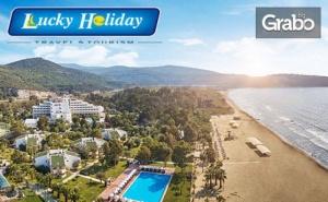 Морска почивка в <em>Кушадасъ</em> през 2020г! 7 нощувки на база All Inclusive в Хотел Richmond Ephesus Resort*****