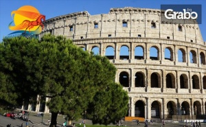 Екскурзия до Рим през Март! 3 Нощувки със Закуски, Плюс Самолетен Транспорт и Възможност за Флоренция