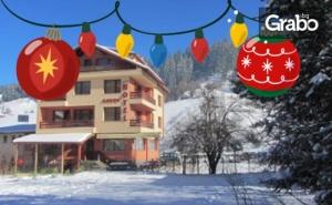 Коледа в <em>Чепеларе</em>! 2 или 3 Нощувки със Закуски, Плюс Сауна и Джакузи