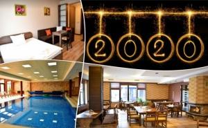 Нова Година 2020 в <em>Банско</em>! 3 Нощувки на човек със Закуски и Празнична Вечеря + Басейн и Релакс Зона в Хотел Роял <em>Банско</em>