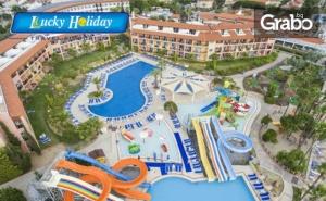 Ранно или късно лято в <em>Кушадасъ</em>! 7 нощувки на база All Inclusive в хотел Ephesia Holiday Beach 5*