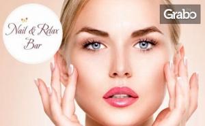 Почистване на лице с ултразвук и подхранваща, ампула плюс масаж на лице, шия и деколте