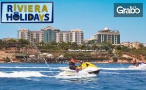 Морска Почивка в <em>Дидим</em> през 2020Г! 7 Нощувки на База 24 Часа All Inclusive в Хотел Didim Beach Resort & Spa*****