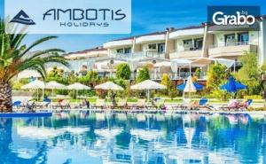Ранни Записвания за Почивка на <em>Халкидики</em>! 3 или 4 Нощувки със Закуски и Вечери за Двама в Xenios Anastasia Resort & Spa*****