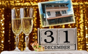 Нова Година в <em>Арбанаси</em>! 3 Нощувки на човек със Закуски + Новогодишна Вечеря с Dj от Хотел Арбанашка Среща