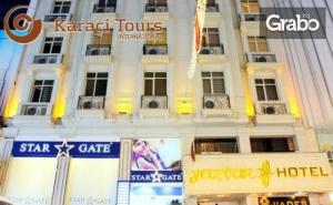 Нова Година в <em>Истанбул</em>! 3 Нощувки със Закуски в Хотел Yaztur***, Плюс Транспорт и Възможност за Празнична Вечеря