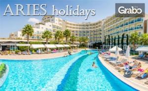 Луксозна Почивка в <em>Кушадасъ</em> през Май! 5 Нощувки на База 24H Ultra All Inclusive в Хотел Sea Light Resort*****