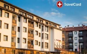 4* Зимна ваканция в хотел Каза Карина, Банско