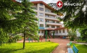 СПА пакети в хотел Елина*** , к.к. Пампорово