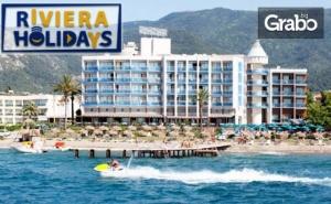 Ранни Записвания за Почивка в <em>Кушадасъ</em>! 7 Нощувки на База All Inclusive в Хотел Faustina Resort & Spa****