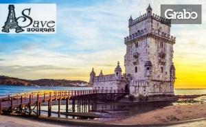 Виж Португалия, Испания и Мароко! Екскурзия с 8 Нощувки със Закуски, Плюс Самолетен Транспорт
