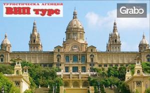 Eкскурзия до Барселона, Емпуриабрава, Ница, Кан и Милано! 5 Нощувки с 3 Закуски, Плюс Самолетен Билет