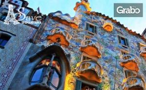 Предколедно Настроение в <em>Барселона</em> и Коста Брава! 5 Нощувки със Закуски и Вечери, Плюс Самолетен Транспорт