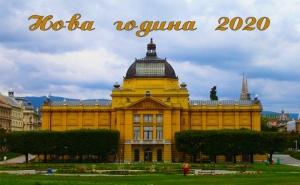 Нова Година в <em>Загреб</em>! 2 Нощувки на човек със Закуски, Транспорт + Доплащане за Празнична Вечеря от Еко Тур