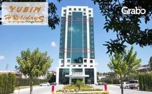 Нова Година в Истанбул! 3 Нощувки със Закуски в Хотел Zenon*****