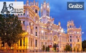 Виж Мадрид, Валенсия, Френската Ривиера и <em>Милано</em> през 2020Г! Екскурзия с 8 Нощувки със Закуски и 2 Вечери, Плюс Самолетен Билет