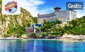 Ранни Записвания за Почивка в <em>Кушадасъ</em>! 5 Нощувки на База Ultra All Inclusive в Хотел Ladonia Hotels Adakule*****