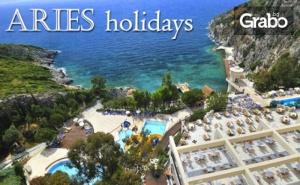 Майски празници в Кушадасъ! 5 нощувки на база Ultra All Inclusive в хотел Ladonia Adakule*****