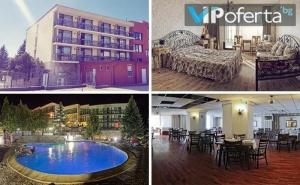 Четиридневен Делничен Пакет на Цената на Тридневен с Включени Закуски и Вечери в Хотел Виталис, Пчелин
