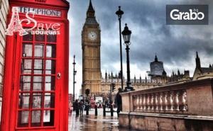 Екскурзия до <em>Париж</em>, Брюксел, Лондон, Кале и Антверпен през Април! 7 Нощувки с 5 Закуски, Плюс Самолетен Транспорт