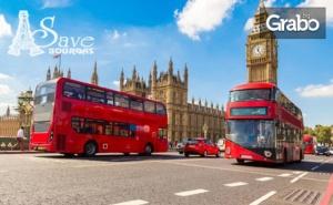 Екскурзия до <em>Париж</em>, Лондон, Брюксел и Антверпен! 7 Нощувки с 5 Закуски, Плюс Самолетен Билет и Възможност за Амстердам