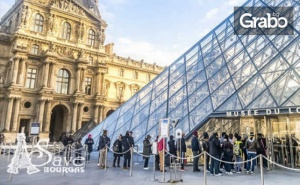 През Март до <em>Париж</em>, Брюксел и Антверпен! 4 Нощувки със Закуски, Плюс Самолетен Транспорт