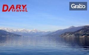 През Декември в Милано! 3 Нощувки със Закуски, Плюс Самолетен Транспорт от <em>Варна</em> и Възможност за Торино