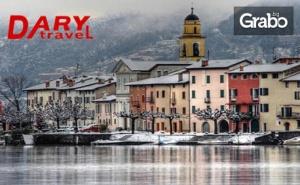 Предколедна Екскурзия до Милано! 3 Нощувки със Закуски, Плюс Самолетен Транспорт от София и Възможност за Торино