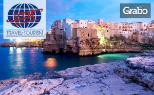 Екскурзия до Италия! 3 Нощувки със Закуски в Бари, Плюс Самолетен Транспорт