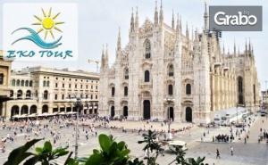 Екскурзия до <em>Загреб</em>, Верона и Венеция! 3 Нощувки със Закуски, Плюс Транспорт и Възможност за Милано