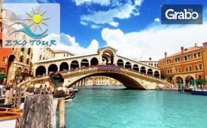 През Декември до Венеция, Падуа, Верона и Загреб! 3 Нощувки със Закуски, Плюс Транспорт