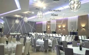 Нова Година в Лесковац, Сърбия! 2 Нощувки на човек, Закуски,1 Вечеря в Хотел <em>Атина</em> Лукс + Доплащане за Новогодишен Куверт и Транспорт по Избор Oт Та Далла Турс.