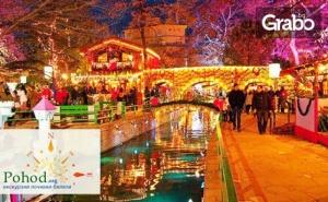 Еднодневна Екскурзия до <em>Драма</em> и Коледния Град Онируполи през Декември